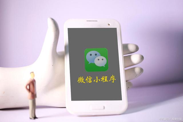 福州微信商城小程序如何快速引流,福州微信引流推广