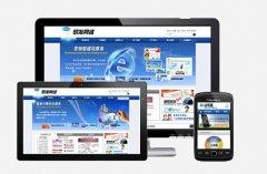 福州企业网站搭建,网络推广优化方法