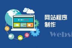 建立自己的网站平台的好处,公司建立网站的好处