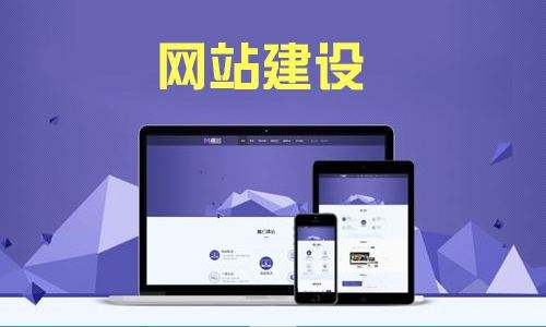 网站建设注意事项,福州网站建设公司哪家好?