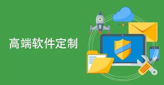 福州app开发公司推荐,福州app开发定制公司