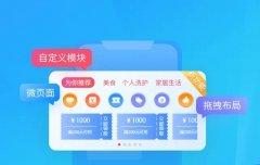福州做小程序的公司有哪些?福州小程序开发公司列表?
