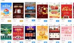 微信小程序怎么做店铺?福州微信卖货小程序怎么做?